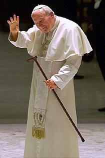 Кароль Войтыла, Папа Римский Иоанн Павел II
